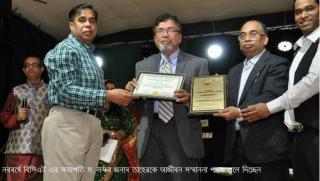 Historic recognition of Bengali New Year.