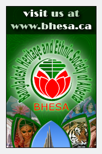 Bangladesh Heritage and Ethnic Society of Alberta · Promoter of Bangladeshi Culture and Heritage in and around Edmonton