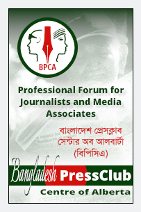 Bangladesh PressClub Centre of Alberta (BPCA) · Professional Forum for Journalists and Media Associates